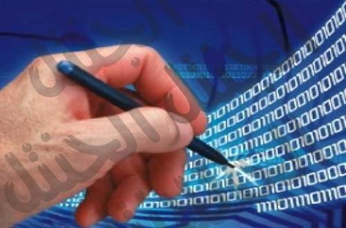 نعمل بكافة مجالات التكنلوجيا والالكترونيات وتقنية المعلومات