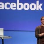 مارك مؤسس الفيس بوك يتبرع ب 99 % من ارباحه للاعمال الخيرية