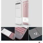 اسرار ومفاجئات عن هاتف iPhone 7 الجديد