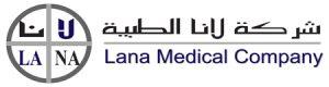 شركة لانا الطبية