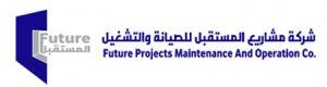 مشاريع المستقبل